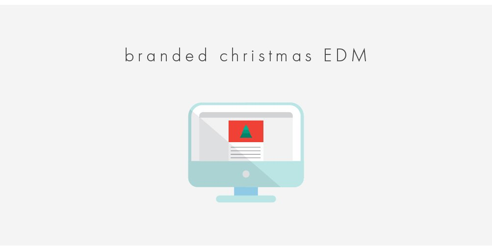 christmas_marketing_edm_design